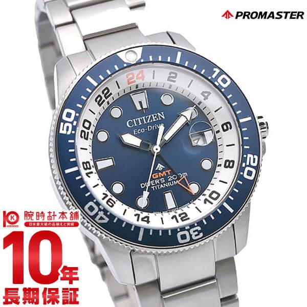 腕時計, メンズ腕時計 5815 PROMASTER BJ7111-86L