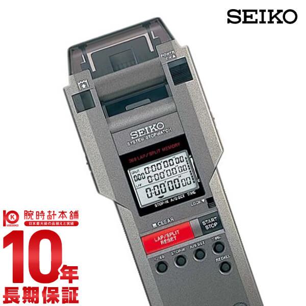 腕時計, その他 5326159 SEIKO STOP WATCH SVAS013