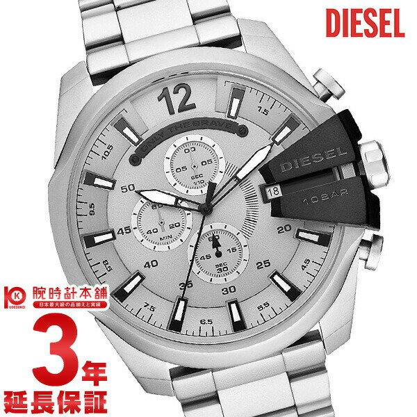 腕時計, メンズ腕時計 2000495 DIESEL DZ4501