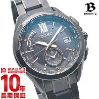 61473844e2 セイコー ブライツ クオーツウオッチ50周年記念 限定モデル 電波ソーラー メンズ 腕時計 チタン SAGA271 SEIKO BRIGHTZ ブラック  時計(2019年6月8日発売予定)