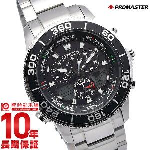 シチズン プロマスター エコドライブ ダイバーズウォッチ JR4060-88E CITIZEN PROMASTER 腕時計 ブラック 時計