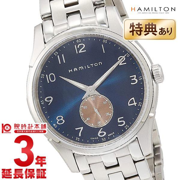 腕時計, メンズ腕時計  HAMILTON H38411140