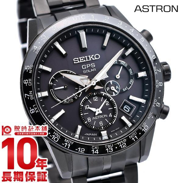 腕時計, メンズ腕時計 552420 ASTRON SBXC037