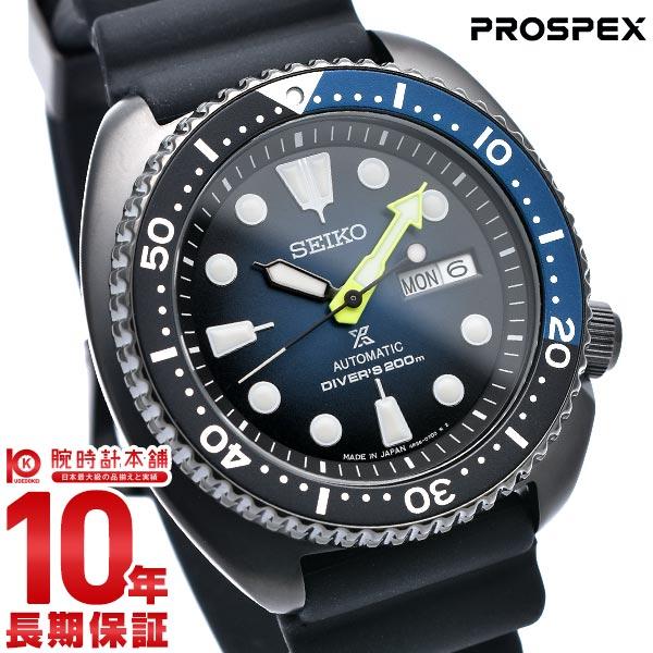 腕時計, メンズ腕時計  PROSPEX PROSPEX SBDY041