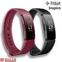 【2000円OFFクーポン配布!11日1:59まで!】 Fitbit フィットネストラッカー Inspire L/Sサイズ FB412BYBY-FRCJK FB412BKBK-FRCJK サングリア 時計 フィットビット【あす楽】