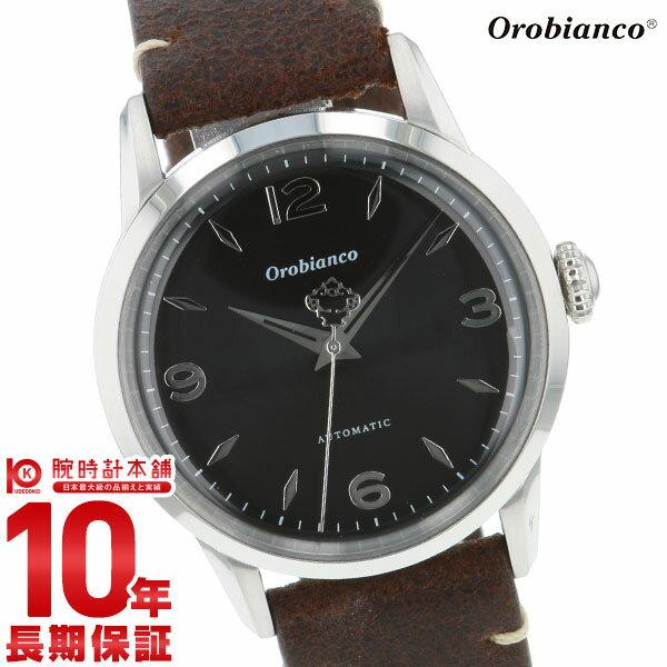 腕時計, メンズ腕時計  Orobianco OR0073-9