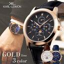 【最大2000円クーポン&店内最大ポイント38倍!18日限定】 カルレイモン KARL-LEIMON クラシック時計 ムーンフェイズ ゴールド メンズ 腕時計 時計・・・
