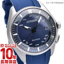 シチズン エコドライブ Bluetooth スマートウォッチ メンズ レディース 腕時計 ブルートゥ