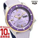 【送料無料】腕時計 ウォッチドルヒューゴボスメンズステンレススチールブレスレット275 hugo boss mens stainless steel bracelet watch 1512129 nwt