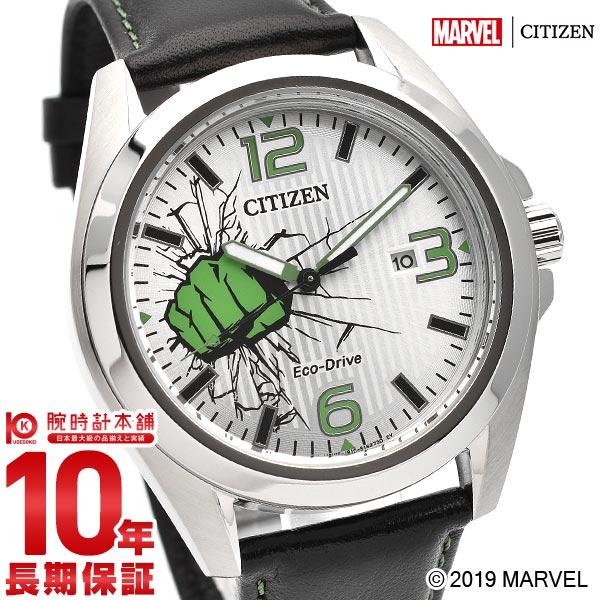 腕時計, メンズ腕時計  MARVEL MARVEL Hulk BOX AW1431-24W