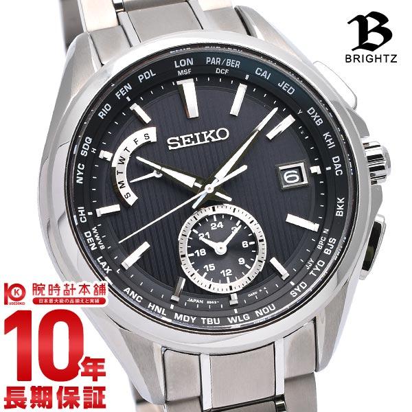 腕時計, メンズ腕時計 3720 BRIGHTZ SAGA287