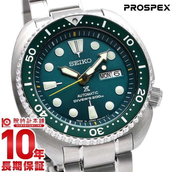 腕時計, メンズ腕時計 3720 PROSPEX NET SBDY039
