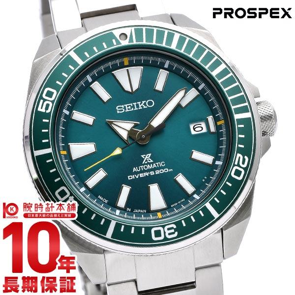 腕時計, メンズ腕時計 3720 PROSPEX NET SBDY043