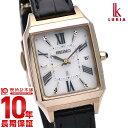 【正規販売】Cath Kidston キャスキッドソン ブリティッシュバーズ ブラック レディース クオーツ 腕時計 CKL001BG
