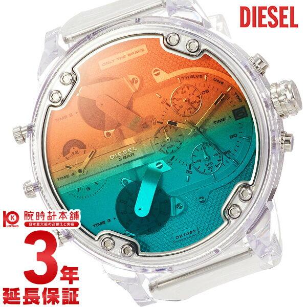 腕時計, メンズ腕時計  DIESEL DZ7427
