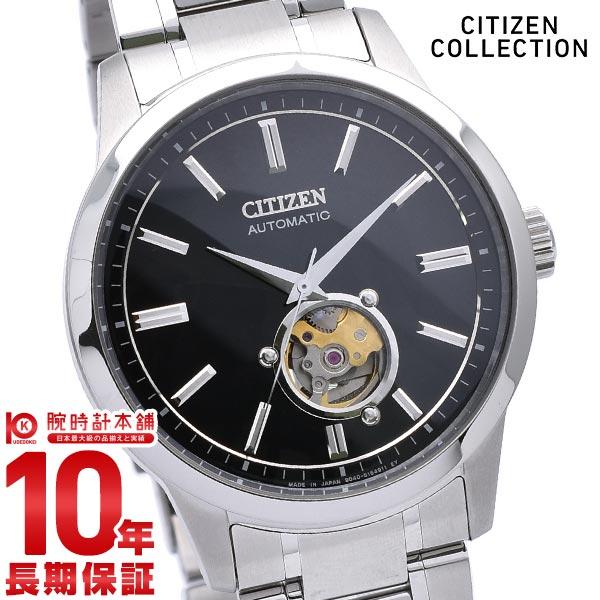 腕時計, メンズ腕時計  NB4020-96E CITIZEN COLLECTION