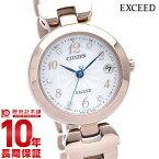 シチズン エクシード レディース 腕時計 時計 エコドライブ 電波 時計 限定600本 ティタニア ハッピー フライト ES9422-52W CITIZEN EXCEED