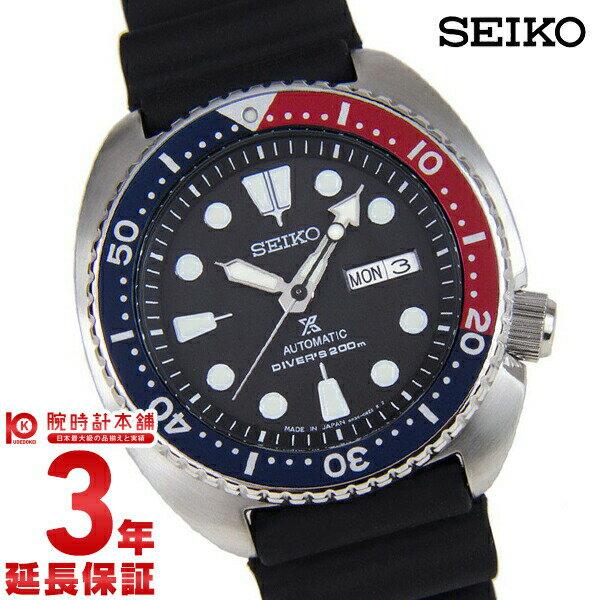 腕時計, メンズ腕時計 2000495 SEIKO SRP779J1