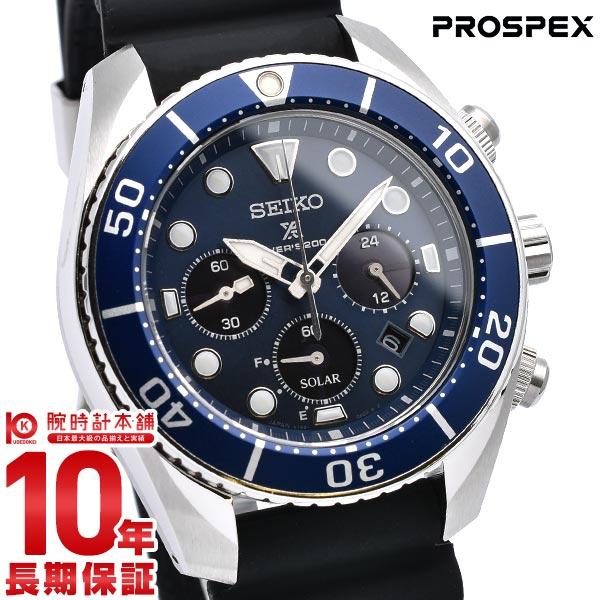 腕時計, メンズ腕時計 1837 SEIKO PROSPEX SBDL063