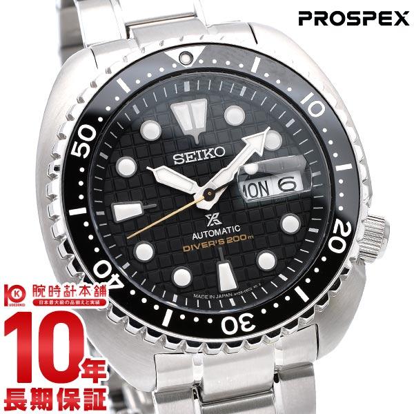 腕時計, メンズ腕時計  SEIKO PROSPEX SBDY049