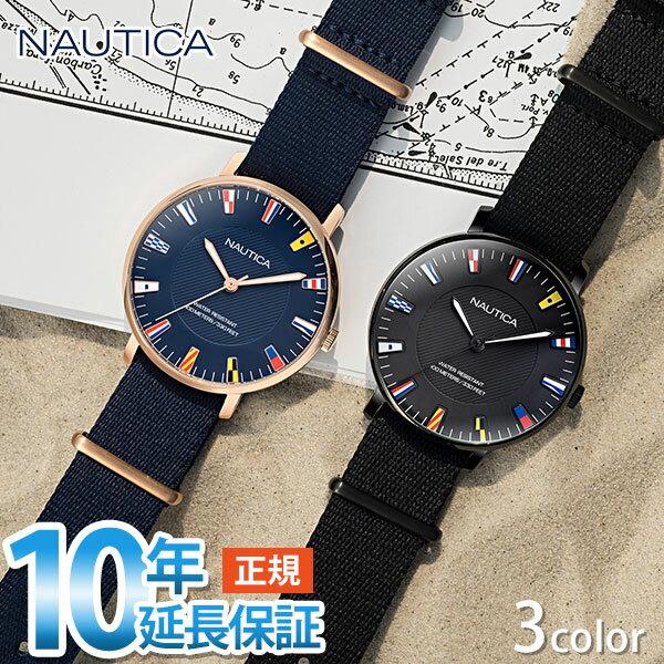 腕時計, メンズ腕時計  NAUTICA NAPCRF903