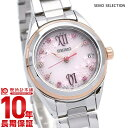 セイコー セレクション 腕時計 レディース ソーラー 電波 限定モデル 2020 SAKURA Blooming SEIKO SELECTION 時計 SWFH108 ピンク ステンレス アナログ クオーツ - 腕時計本舗