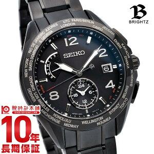 【店内最大ポイント35倍!】 セイコー ブライツ クロノグラフ 電波 ソーラー 限定モデル 20周年記念 デュアルタイム ワールドタイム SEIKO BRIGHTZ 腕時計 時計 メンズ SAGA303 ブラック チタン メタル