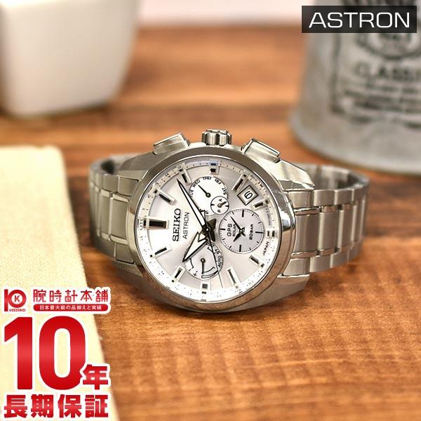 腕時計, メンズ腕時計 552420 5x GPS SEIKO ASTRON SBXC063