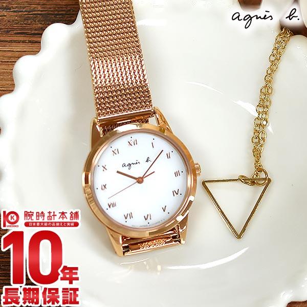 腕時計, レディース腕時計  agnes b. FBSD939