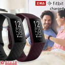 フィットビット Fitbit ...