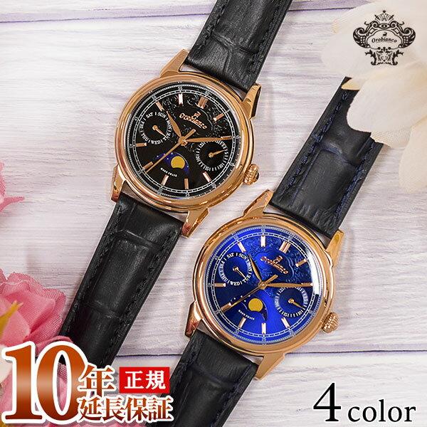 腕時計, レディース腕時計  Orobianco BIANCONERO OR0075-5