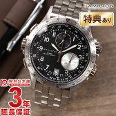 ハミルトン カーキ HAMILTON アビエイションETO H77612133 メンズ腕時計 時計【あす楽】