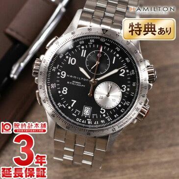 【最大2000円クーポン&店内最大ポイント54倍!11日まで】 ハミルトン 腕時計 HAMILTON カーキ アビエイション ETO H77612133 [輸入品] メンズ 腕時計 時計【あす楽】