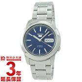 セイコー5 逆輸入モデル SEIKO5 機械式(自動巻き) SNKE51K1 [海外輸入品] メンズ 腕時計 時計