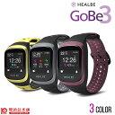 GoBe3 ゴービー3 ヒルビー HEALBE HGB3-BK/BY/YW スマートウォッチ 健康 活動量計 カロリー計算 心拍計 水分 睡眠(2020年10月上旬発売予定)