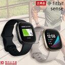 (2020年11月下旬再入荷予定)フィットビット fitbit センス sense FB512BKBK/GLWT スマートウォッチ ストレス管理 皮膚温センサー 音声操作 GPS・・・