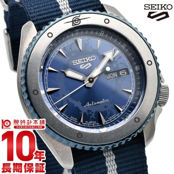 腕時計, メンズ腕時計 1536 5 NARUTO BORUTO SBSA091 SEIKO5 sports