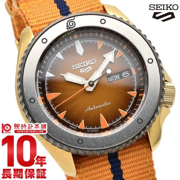 腕時計, メンズ腕時計 5 NARUTO BORUTO SBSA092 SEIKO5 sports