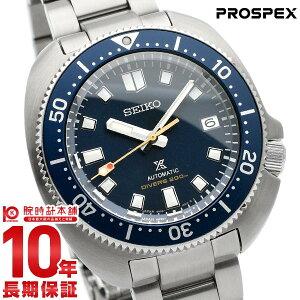 セイコー プロスペックス ダイバーズ 55周年記念 限定モデル 1970 メカニカルダイバーズ 現代デザイン SBDC123 腕時計 ダイバーズウォッチ メンズ SEIKO PROSPEX マリン 【あす楽】