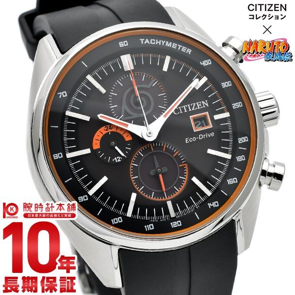 腕時計, メンズ腕時計 2838 NARUTO CITIZEN COLLECTION CA0591-12E Cal.B612