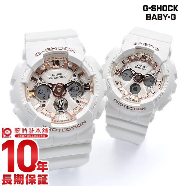腕時計, ペアウォッチ 2000OFF52.5 2 G G-SHOCK 2020 LOVERS COLLECTION 2020 LOV-20A-7AJR