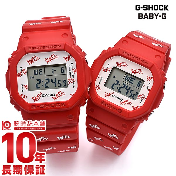 腕時計, ペアウォッチ  G G-SHOCK G PRESENTS LOVERS COLLECTION 2020 LOV-20B-4JR