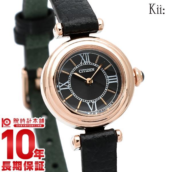腕時計, レディース腕時計 2000522220 Kii: 2020 EG7082-15E Cal.G626