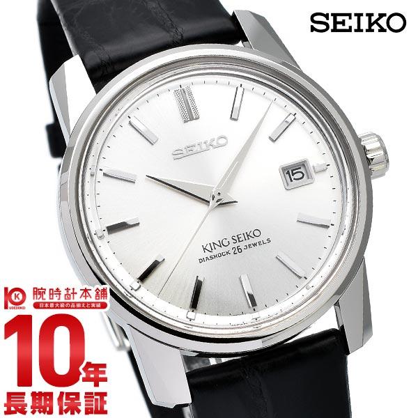 腕時計, メンズ腕時計  44999 140 KING SEIKO SDKA001 (2021122