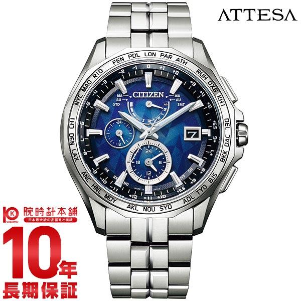 腕時計, メンズ腕時計 2000522220 2021 CITIZEN ATTESA AT9098-51L Cal.H820