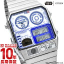 アバランチ AVALANCHE メンズ 腕時計 時計 AV-100S-BK-44