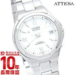 【あす楽】シチズン アテッサ CITIZEN ATTESA エコドライブ ソーラー電波時計 ATD53-2842 メンズ 腕時計 #16196