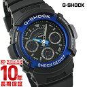 カシオ Gショック G-SHOCK STANDARD アナログ/デジタルコンビネーションモデル ブルー×ブラック AW-591-2AJF [正規品] メンズ 腕時計 時計(予約受付中)