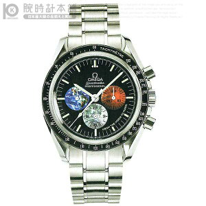 【送料無料】オメガ スピードマスター【腕時計】【オメガ】【OMEGA】スピードマスター フロム・...