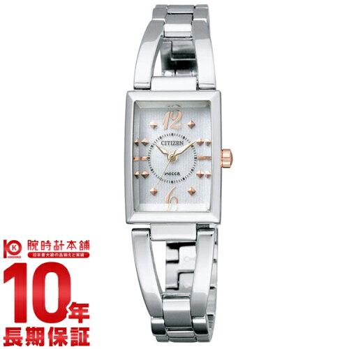 シチズン ウィッカ wicca NA15-1561 [正規品] レディース 腕時計 時計